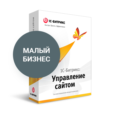 Хостинг 1с битрикс в беларуси хороший хостинг для сервера майнкрафт бесплатно
